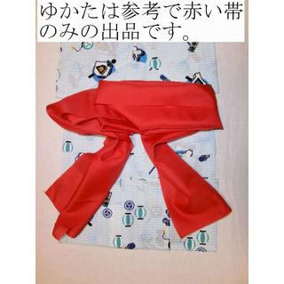 簡単に結べる♪2mの赤色☆子供のゆかたおび(甚平/浴衣)