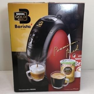 ネスレ(Nestle)のTOMOさん専用ネスカフェ バリスタ HPM9631 レッド(コーヒーメーカー)