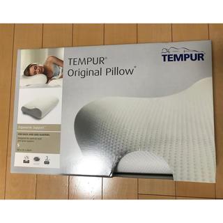 テンピュール(TEMPUR)のテンピュール枕  Sサイズ(枕)