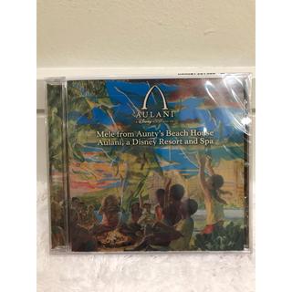 ディズニー(Disney)のラスト一個!アウラニ  館内BGM ハワイアン音楽 日本未発売 ディズニー CD(ヒーリング/ニューエイジ)
