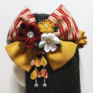 髪飾りからし色 リボンえんじ 卒業式髪飾り 袴髪飾り 矢絣リボン 成人式 着物 (ヘアアクセサリー)