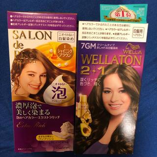 ウエラ(WELLA)のWELLATON 2+1 7GM & SALON de PRO 1(白髪染め)