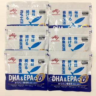 【超お得】味の素 DHA&EPA+ビタミンD  120粒 30日分 6袋セット(その他)