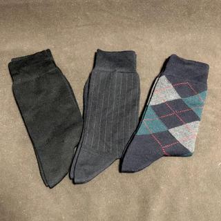 ムジルシリョウヒン(MUJI (無印良品))の無印良品 足なり直角靴下(25〜27cm) 3足組(ソックス)