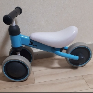 d-bike ミニ 説明書付き(三輪車)
