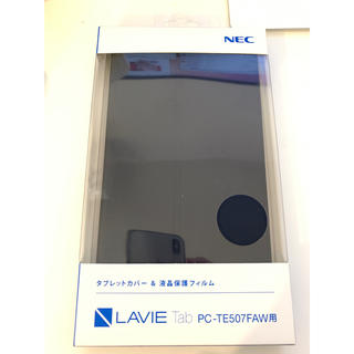 エヌイーシー(NEC)のNEC LAVIE Tab PC-TE507FAW PC-AC-AD009C (PC周辺機器)
