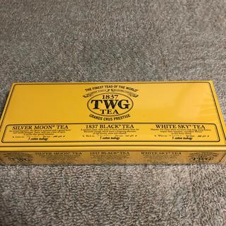 ウェッジウッド(WEDGWOOD)の最終価格!TWG 紅茶(茶)