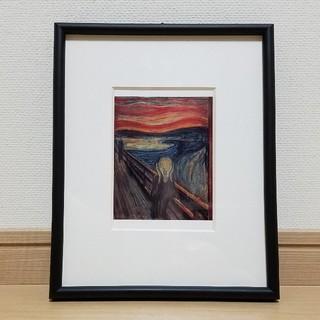 ムンク 絵画(絵画/タペストリー)