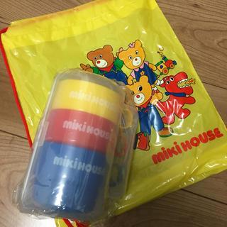 ミキハウス(mikihouse)のミキハウス  コップ☆新品未使用です(マグカップ)
