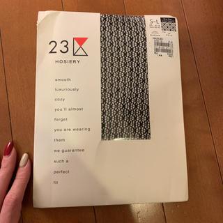 ニジュウサンク(23区)の【新品未使用】23区 網タイツストッキング(タイツ/ストッキング)