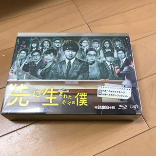 アラシ(嵐)の新品未開封 先に生まれただけの僕  Blu-ray Box (TVドラマ)