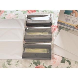 キヤノン(Canon)のCanon【おまけ付き】写真用紙/カラーインク セット(その他)