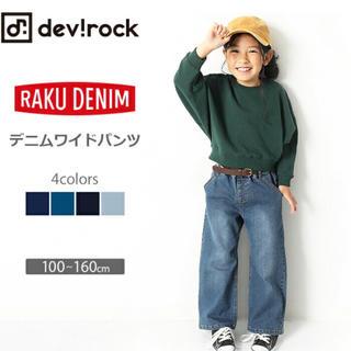 デビロック(DEVILOCK)のデビロック デニムワイドパンツ(パンツ/スパッツ)