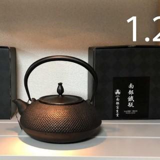 南部铁瓶  新品   1.2L(金属工芸)