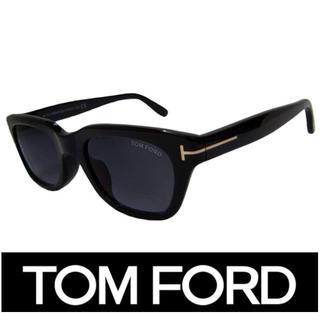トムフォード(TOM FORD)のトムフォード サングラス アジアンフィット 007(サングラス/メガネ)