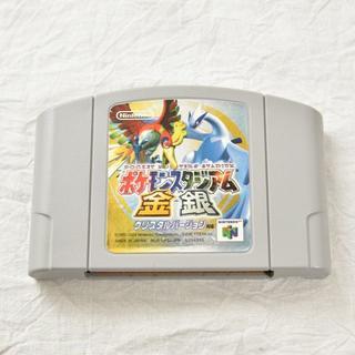 NINTENDO 64 - ニンテンドー64/マポケモンスタジアム金銀クリスタルバージョン【起動確認済】