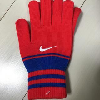 ナイキ(NIKE)のナイキ 手袋 ✳︎新品✳︎(手袋)