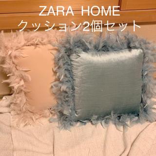 ザラホーム(ZARA HOME)のZARA  HOME フェザークッション 2個セット(クッション)
