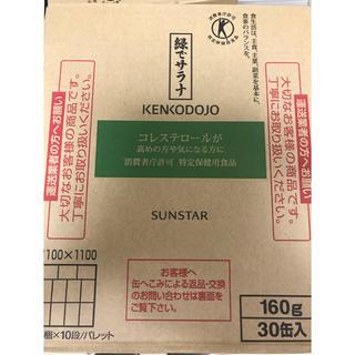サンスター(SUNSTAR)のサンスター 特定保健用食品 緑でサラナ30缶入★2箱★(その他)