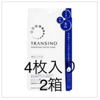 トランシーノ(TRANSINO)のトランシーノ  DSホワイトマスク 2箱 新品(パック / フェイスマスク)