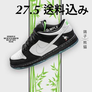 ナイキ(NIKE)の27.5/込み NIKE DUNK SB PANDA PIGEON (スニーカー)