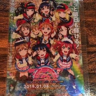 ラブライブ東京girl'scollection2019(声優/アニメ)