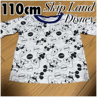 スキップランド(Skip Land)の110cm/男女兼用(Tシャツ/カットソー)