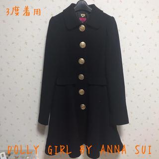 ドーリーガールバイアナスイ(DOLLY GIRL BY ANNA SUI)の【美品】ロングコート アナスイ(ロングコート)