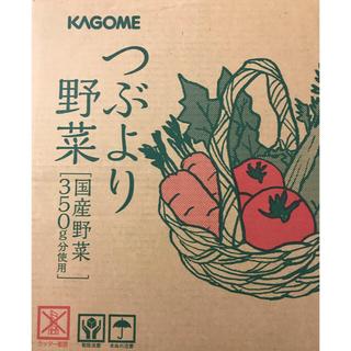 カゴメ(KAGOME)の新品未開封 カゴメ つぶより野菜 30本入り 大人気商品 激安です♪(その他)