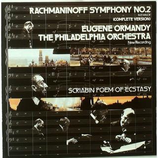 絶盤 オーマンディ指揮 ラフマニノフ交響曲第2番 他(クラシック)