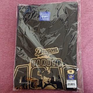 チュウニチドラゴンズ(中日ドラゴンズ)の浅尾拓也 引退記念Tシャツ(記念品/関連グッズ)