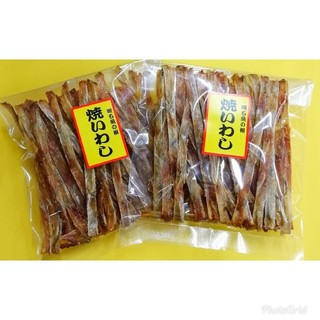 焼きいわし2袋セット お得用 おつまみ 珍味(魚介)