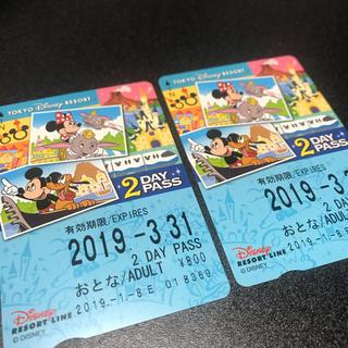 ディズニー(Disney)のリゾートライン2daysパス(遊園地/テーマパーク)