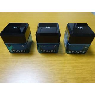 ナンバースリー(no3(Number Three))のデューサー ハード ワックス 5 80g×3個 新品未使用(ヘアワックス/ヘアクリーム)