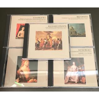 クラシックCD メータ指揮 5枚セット チャイコフスキー ベートーヴェン ピアノ(クラシック)