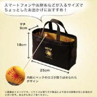 タカシマヤ(髙島屋)のペック ミニトートバッグ 新品(トートバッグ)