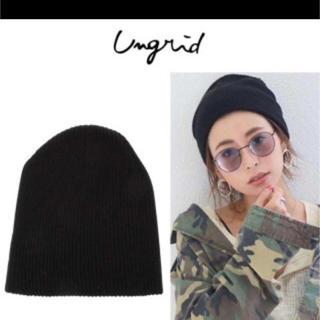 アングリッド(Ungrid)のアングリッド リブ編みニット帽(ニット帽/ビーニー)