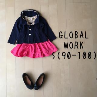 グローバルワーク(GLOBAL WORK)のGLOBAL WORK S(90-100) アウター ネイビー(ジャケット/上着)