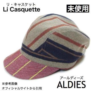 アールディーズ(aldies)の未使用 ALDIES アールディーズ ウール キャスケット ONEサイズ(キャスケット)