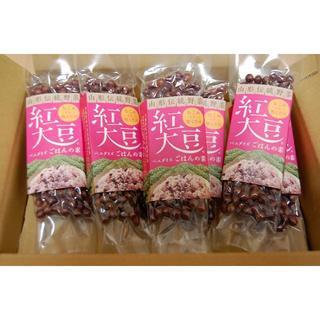 紅大豆ごはんの素10個セット(豆腐/豆製品)