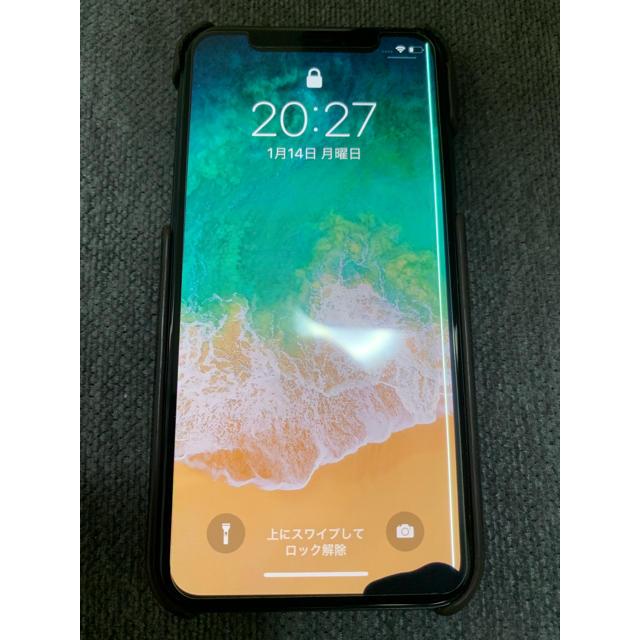 iPhone(アイフォーン)のiPhone X 256GB スマホ/家電/カメラのスマートフォン/携帯電話(スマートフォン本体)の商品写真