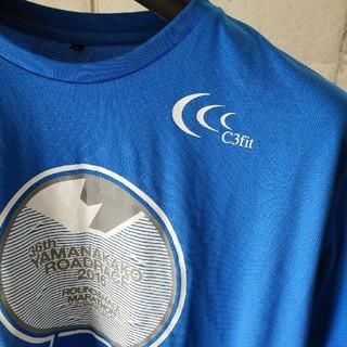 シースリーフィット(C3fit)のC3fit 山中湖ロードレース参加賞 Tシャツ(ウェア)