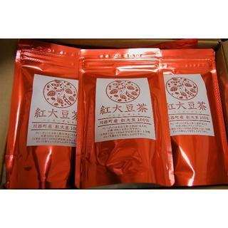 紅大豆茶5個セット(豆腐/豆製品)