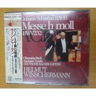 バッハ:ミサ曲 ロ短調 BWV232(全曲)ヴィンシャーマン ライブ(クラシック)