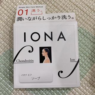 イオナ(IONA)のイオナエフ ソープ(洗顔料)