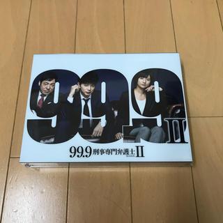 アラシ(嵐)の99.9-刑事専門弁護士- SEASONII Blu-ray BOX(TVドラマ)