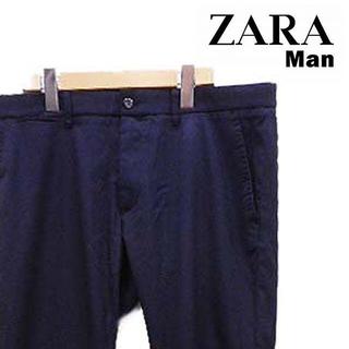 ザラ(ZARA)のザラマン ZARA MAN テーパードパンツ(スラックス)