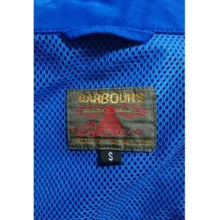 バーブァー(Barbour)の状態良好 Barbour Sサイズ ナイロンパーカー(パーカー)
