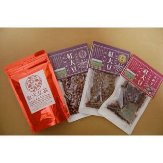 紅大豆茶&豆菓子パッケージ(豆腐/豆製品)