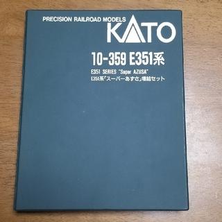 カトー(KATO`)のKATO  10-359 スーパーあずさ 増結セット(鉄道模型)